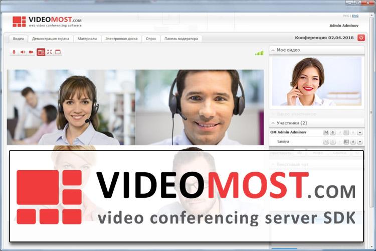 Российский сервис для видеоконференцсвязи VideoMost получил масштабное обновление