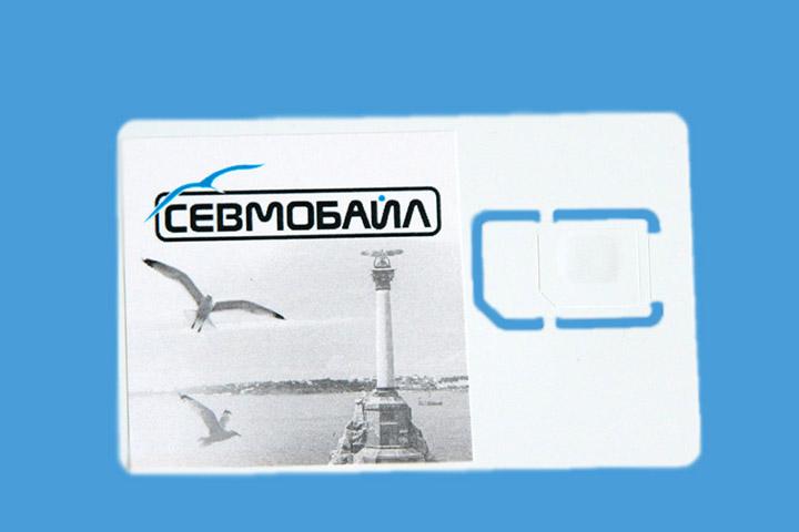 Абоненты «СевМобайл» теперь могут получать связь в любой точке Российской Федерации