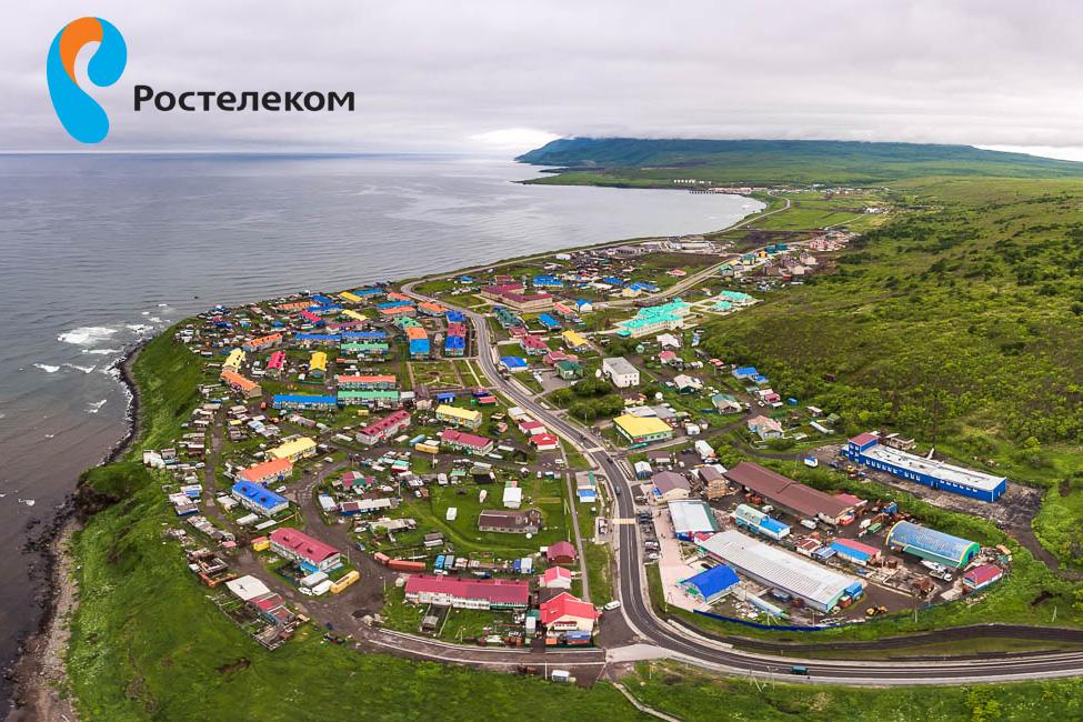 На Курильских островах появится скоростной дешевый интернет