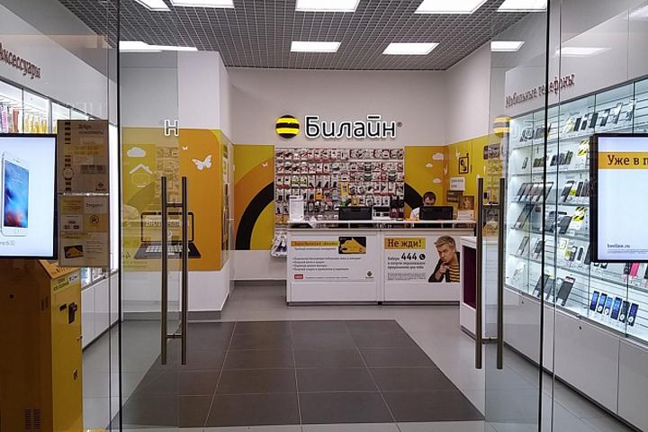 «Билайн» обновляет офисы продаж и обслуживания в Кировской области