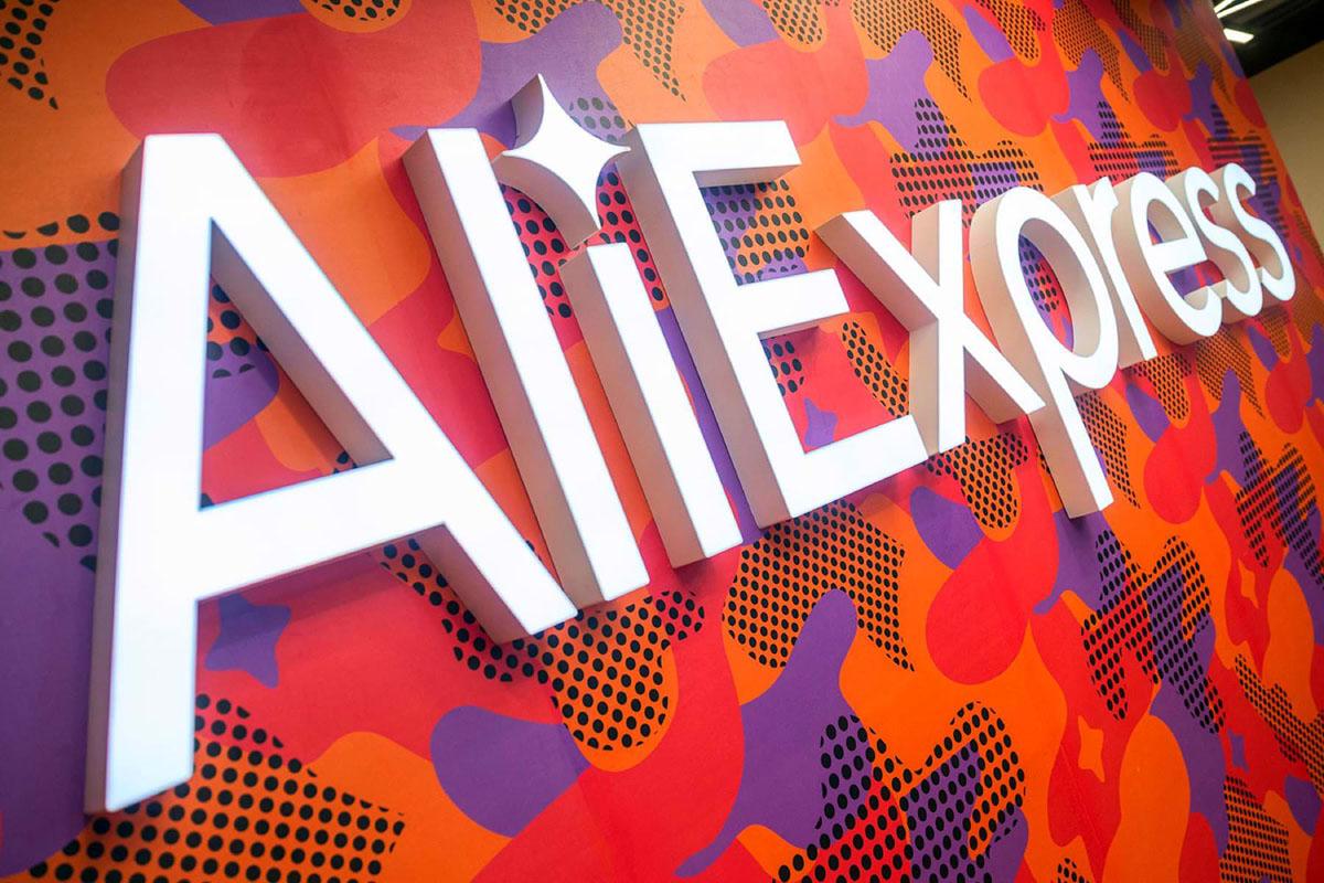 «МегаФон» участвует в создании платежной системы для AliExpress