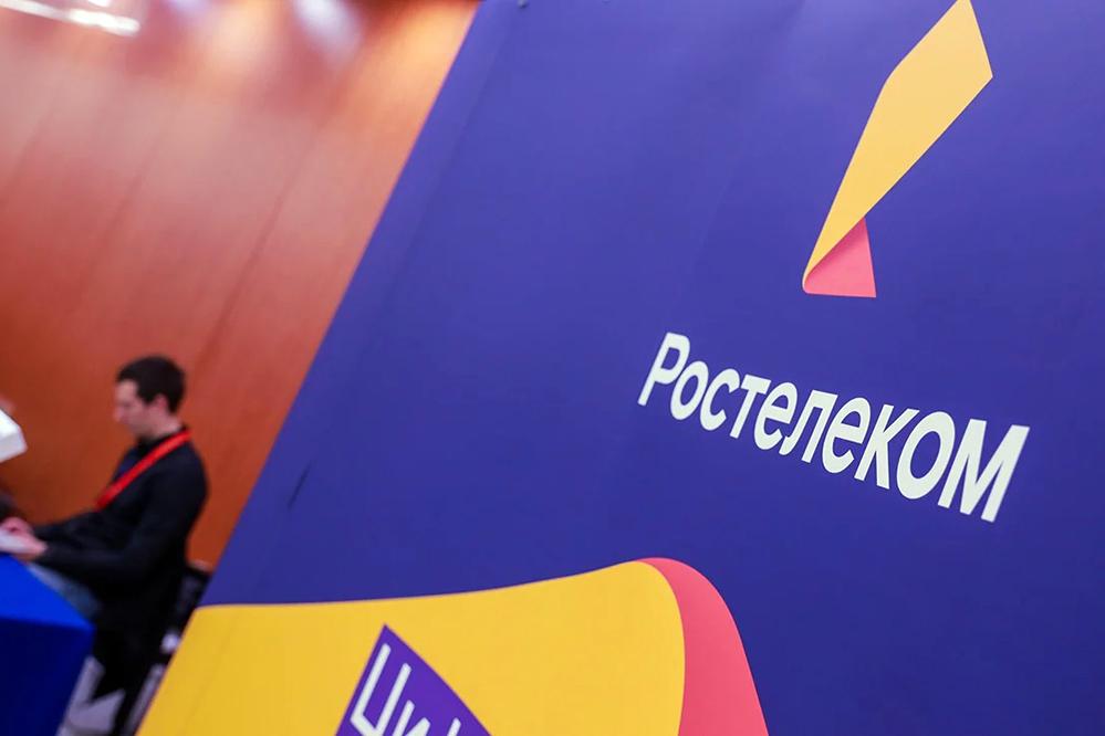 «Ростелеком» становится монополистом на рынке интернет-провайдеров