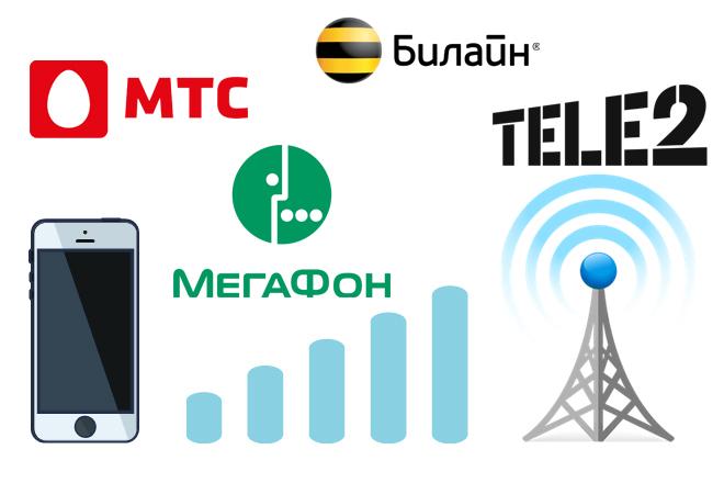 Роскомнадзор выявил лидеров по строительству сетей связи