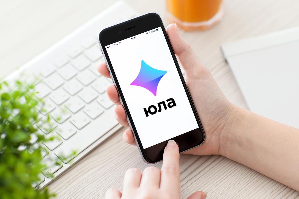 «Юла» запустила голосовые звонки внутри приложения