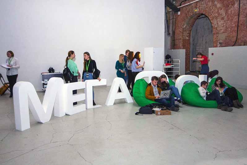 «МегаФон» на форуме BreakPoint: создаем возможности для начинающих специалистов