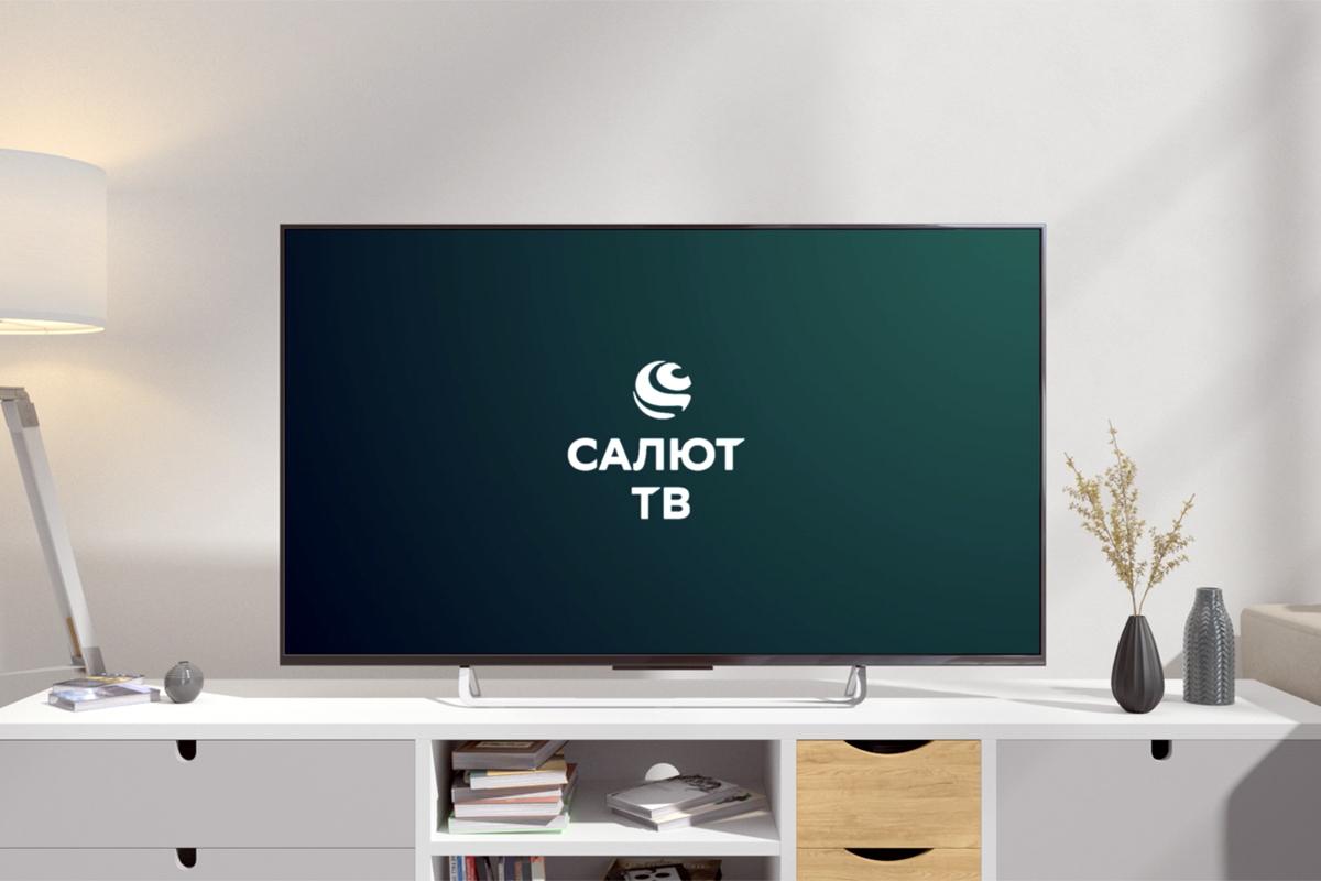 Сбербанк выпустил операционную систему «Салют-ТВ» для смарт-телевизоров.