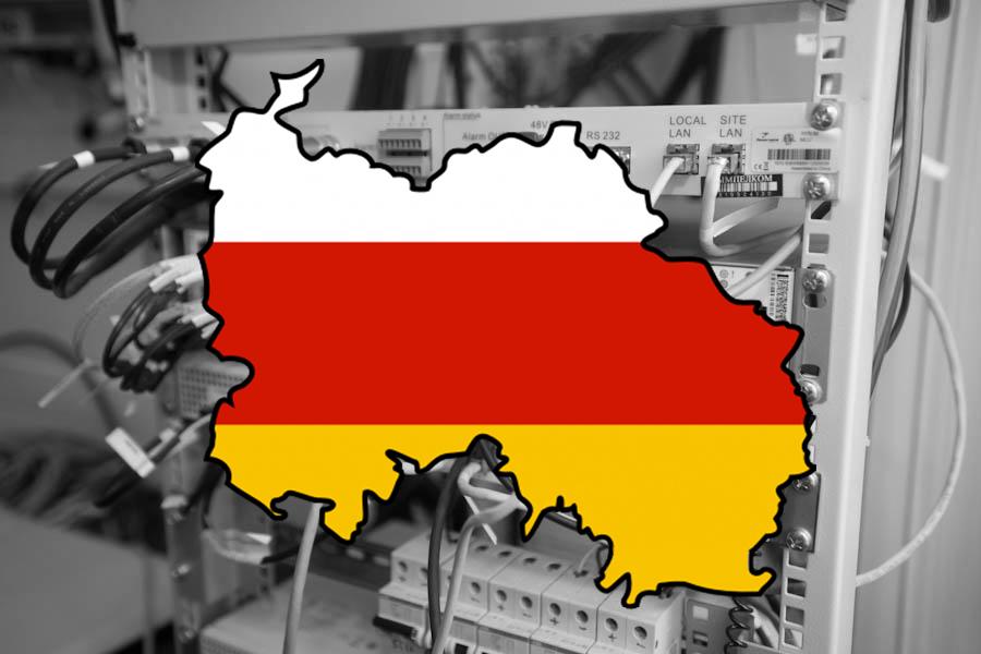 «Скай Линк» распродает оборудование и уходит из Южной Осетии
