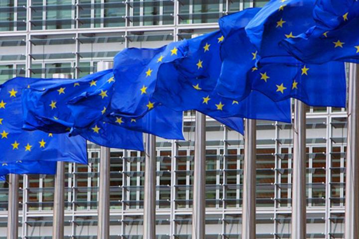 Еврокомиссия проверяет Vimpelcom на нарушения антимонопольного законодательства