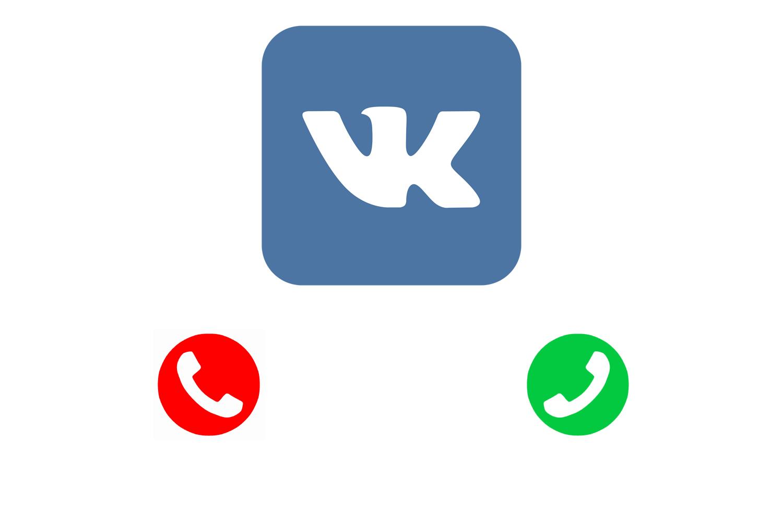 В «ВКонтакте» появятся голосовые звонки между пользователями соцсети