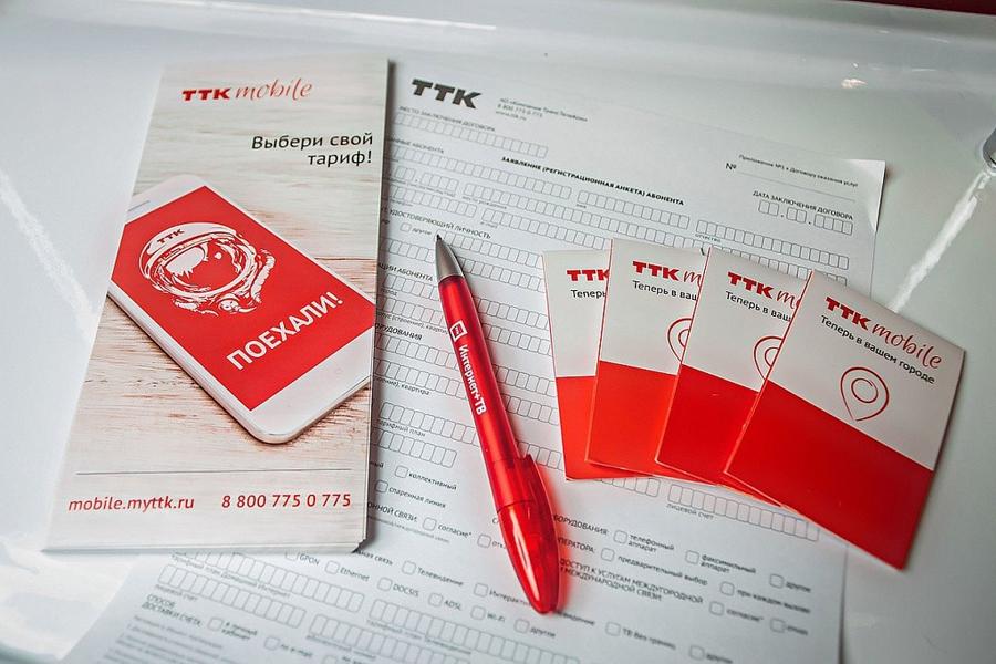 TTK Mobile пришел в четыре новых региона