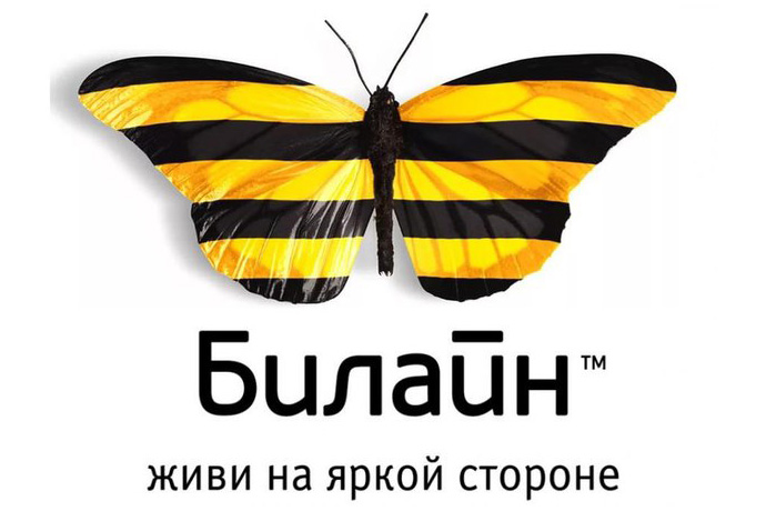 "«Билайн» возвращается на ""яркую сторону"""