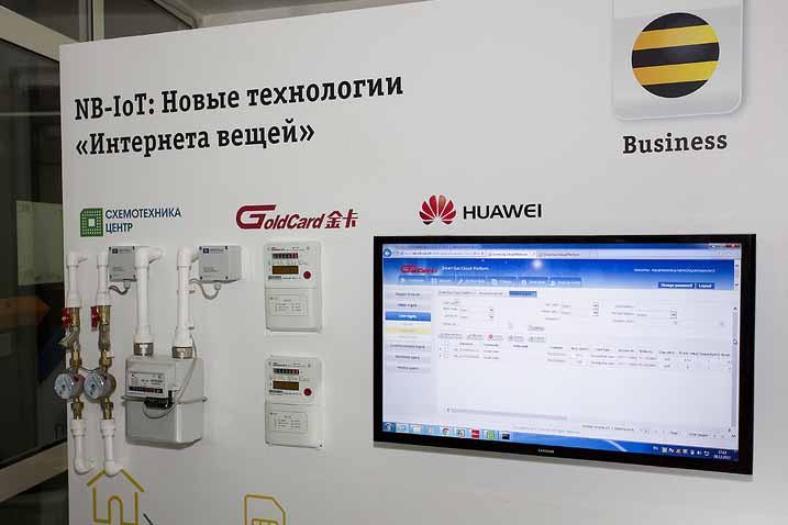 Правительство Москвы и «Билайн» заключили соглашение о развитии услуг связи в столице