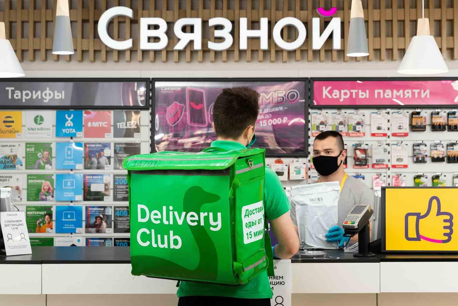 Сервис доставки еды Delivery Club перешел на доставку непродуктовых товаров