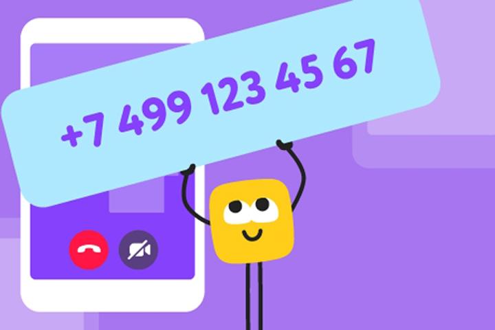 «Одноклассники» предупреждают о нежелательных телефонных звонках