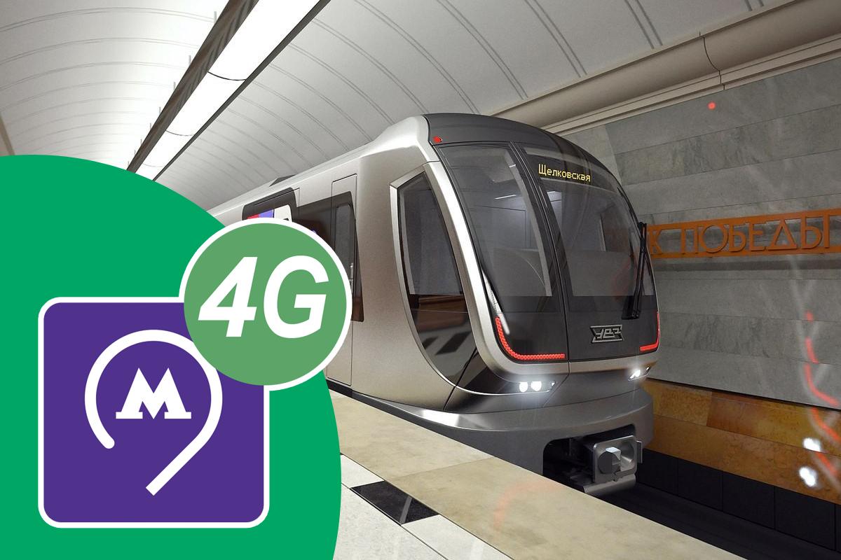 Интернет-трафик «МегаФона» в перегонах метро вырос в 14 раз