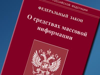 Правительство разрешило сотовым операторам информировать абонентов через свои сайты