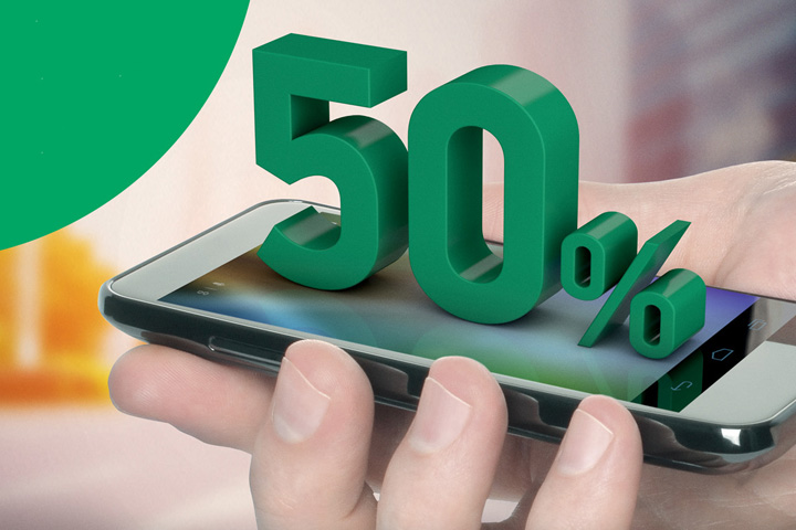 «МегаФон» снижает цены на основной линейке тарифов по всей России до 60%