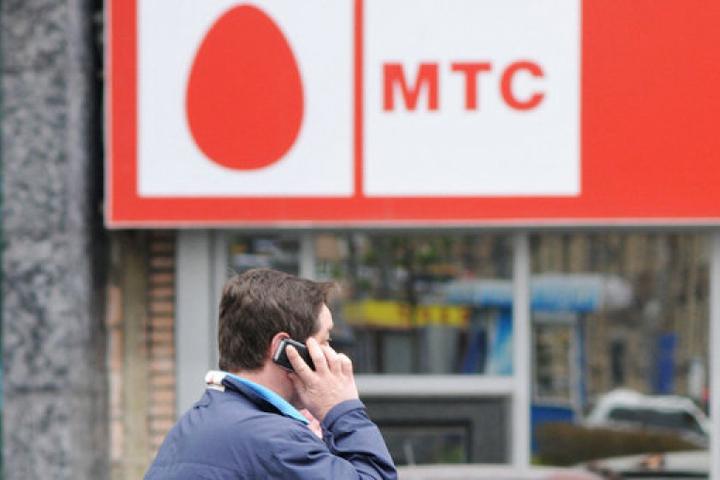МТС повышает цены на звонки в другие регионы