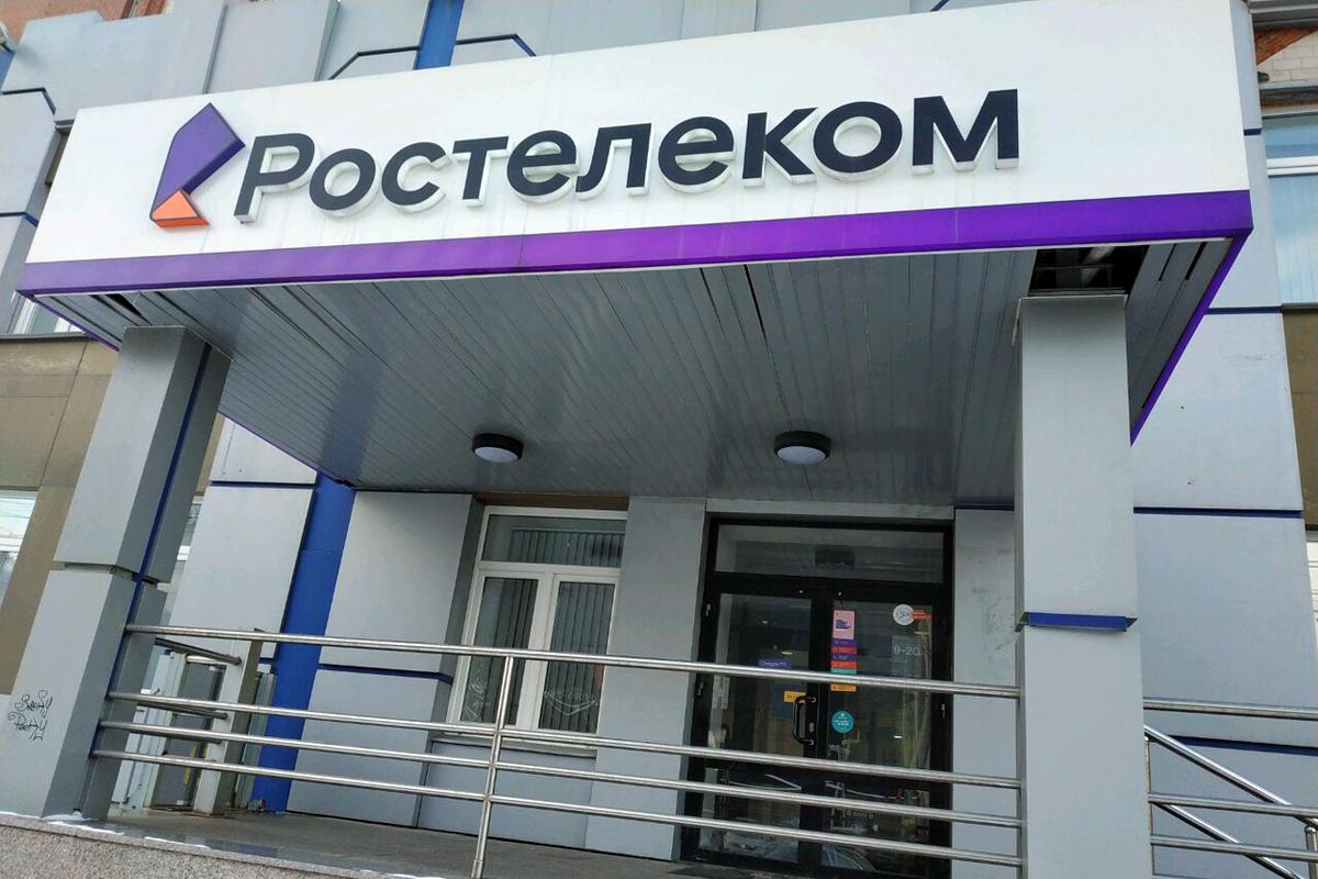 «Ростелеком» купил свою бывшую дочку «Синтерра Медиа» за 1,5 млрд рублей