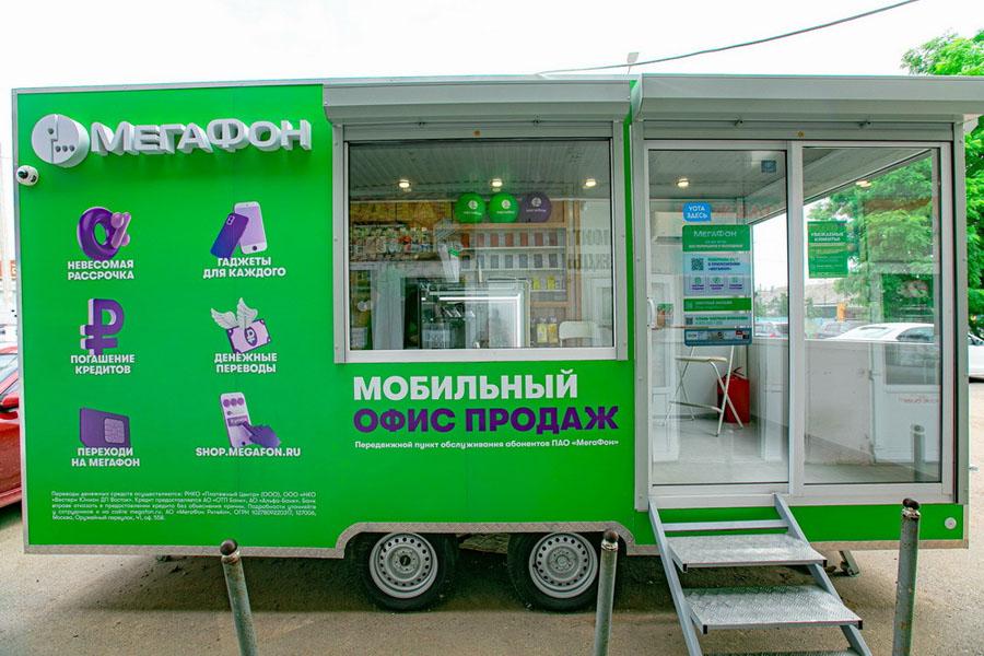 МегаФон запускает формат передвижных салонов связи
