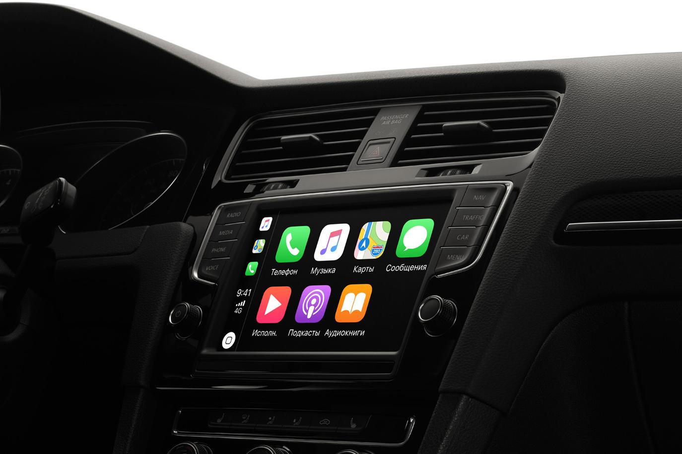 WhatsApp появился в автомобилях с Apple CarPlay