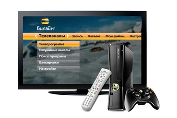 Обновление интерфейса меню «Билайн» ТВ