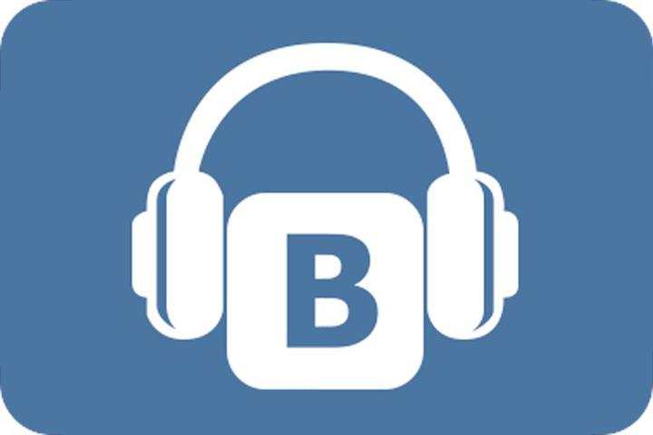 Музыка в социальной сети ВКонтакте может стать легальной