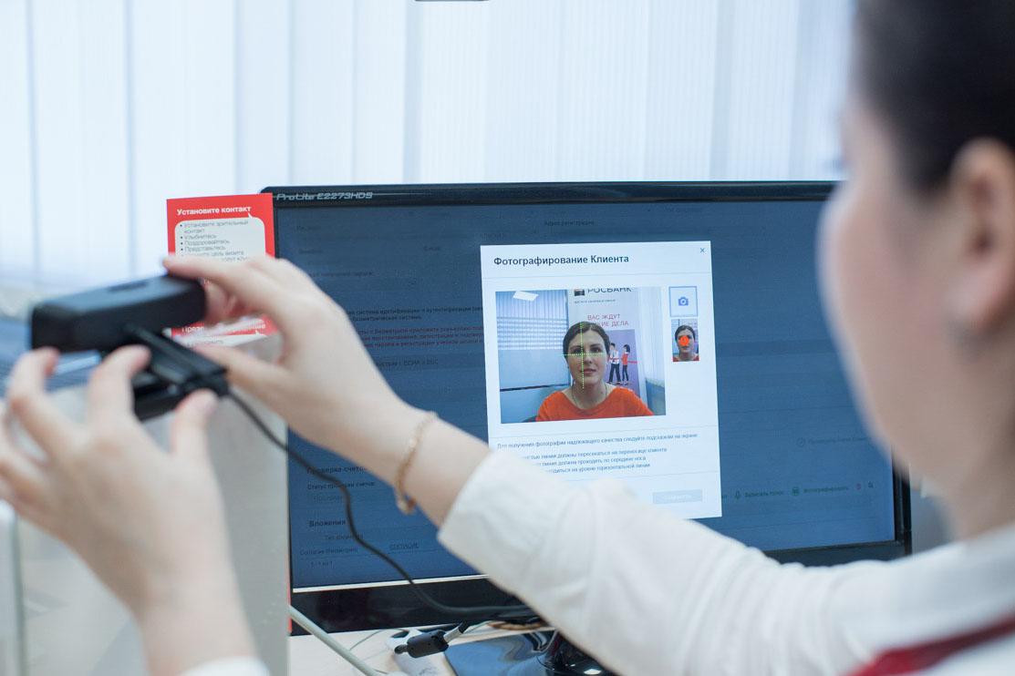Власти подготавливают правила дистанционной идентификации абонентов сотовой связи