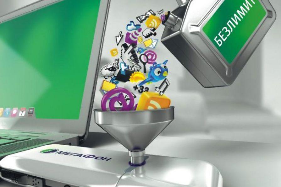 «МегаФон» включил в новую линейку интернет-опций безлимитные приложения