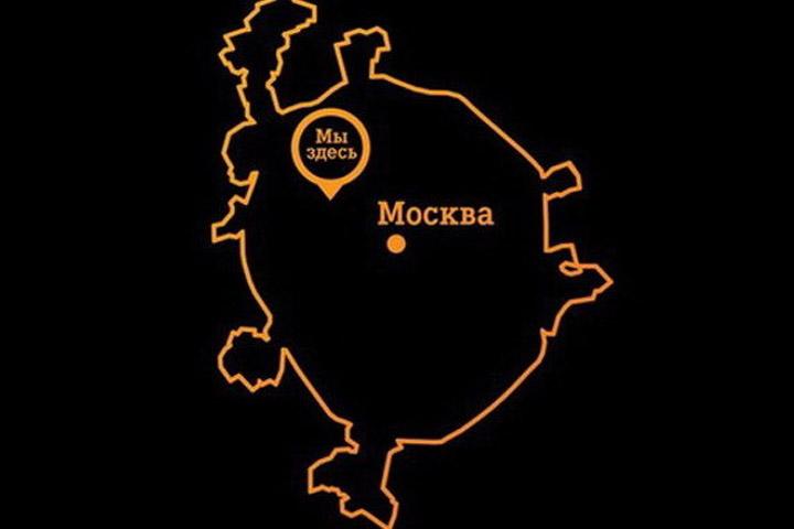 Tele2 обеспечила связью 99% населения Москвы