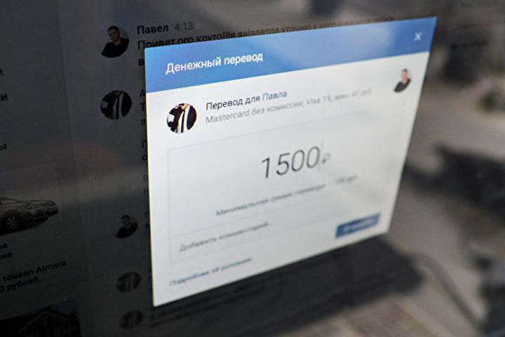«ВКонтакте» запустила денежные переводы на Украину вслед за «Одноклассниками»
