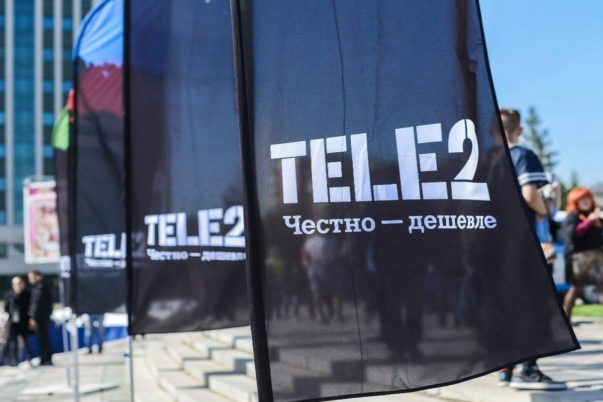 Tele2 впервые с 2013 года вышел в плюс по прибыли