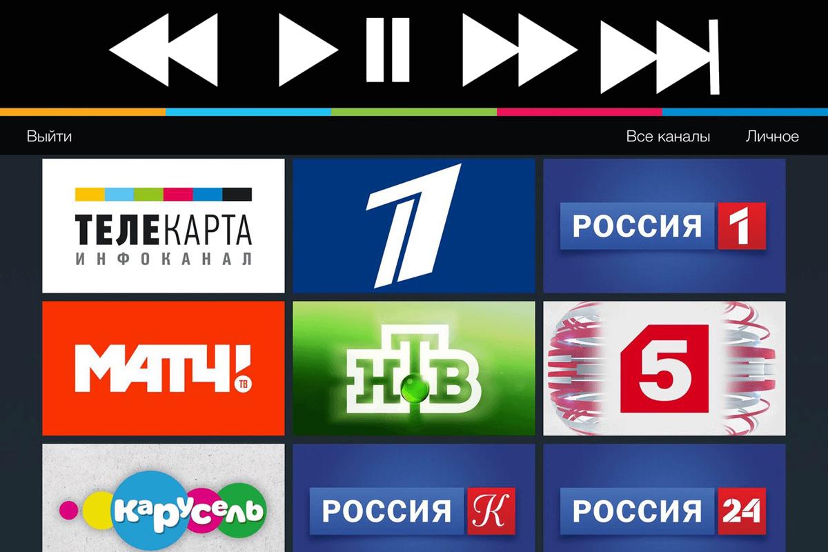 Операторам связи запрещают перематывать трансляции ТВ каналов