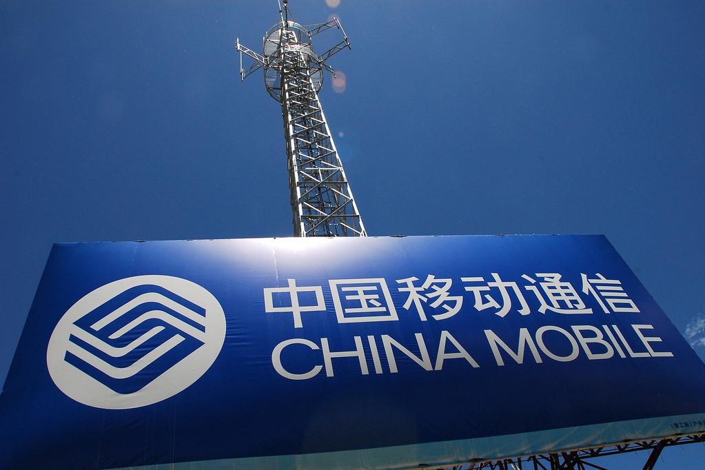 China Mobile выходит на российский рынок сотовой связи