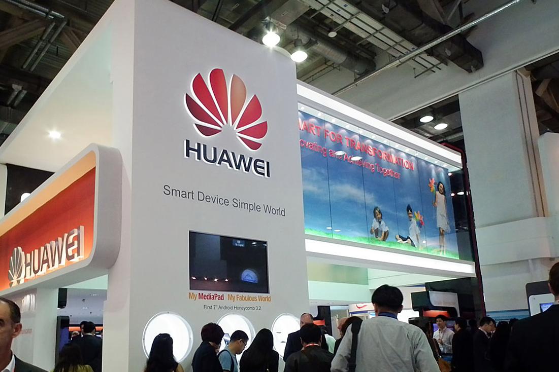 Huawei не готова переходить на российскую ОС «Аврору»