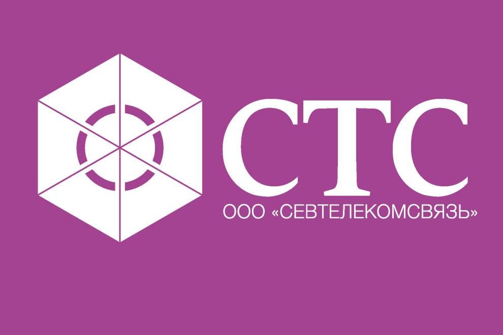 Сотовый оператор «Севмобайл» покидает Крым, уступая место государственному оператору