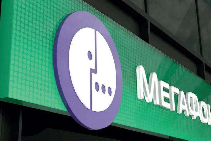 «Мегафон» в ближайшие годы планирует сократить свою розничную сеть до 40%