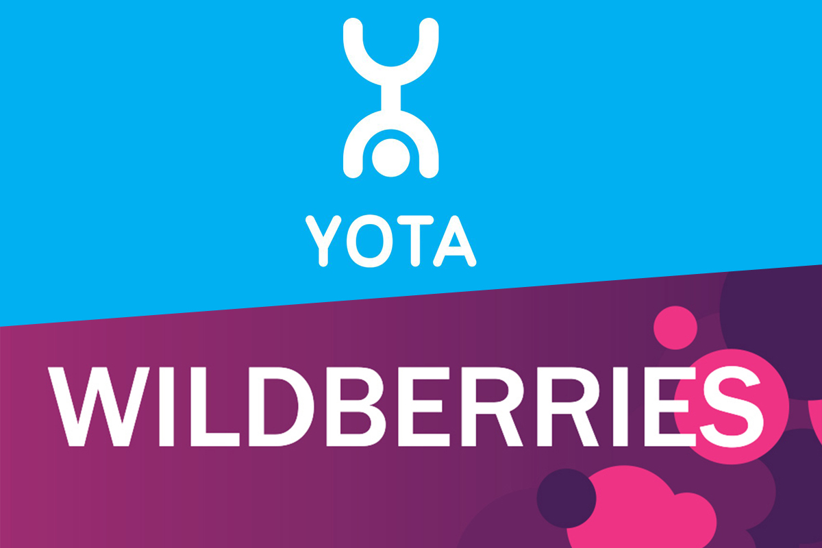 Yota запустила продажи SIM-карт в интернет-магазинах Wildberries и «Онлайн Трейд.ру»