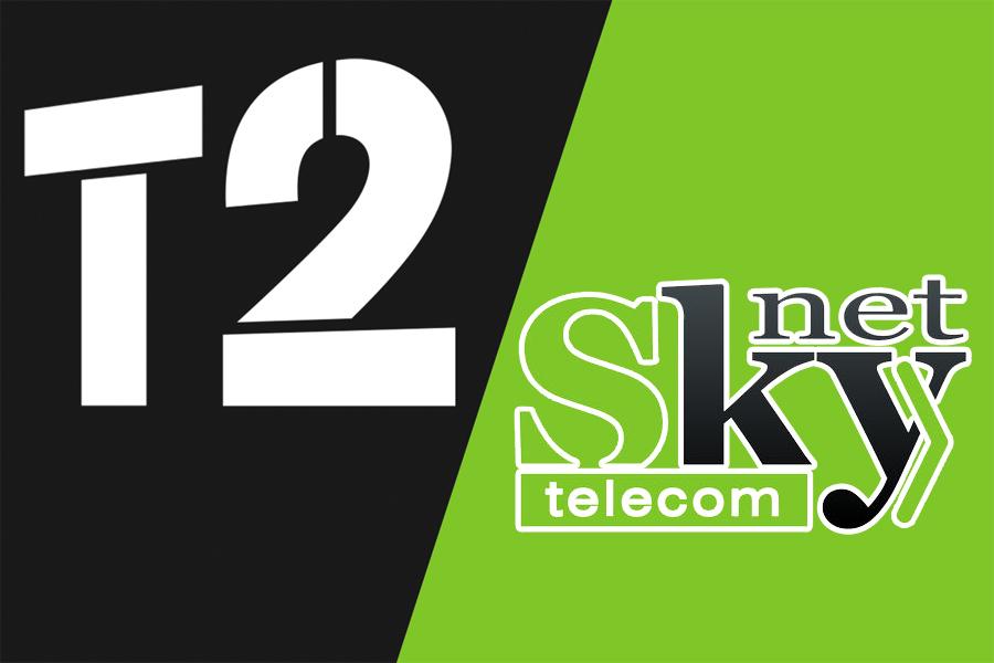 Tele2 подружился с Skynet в Санкт-Петербурге