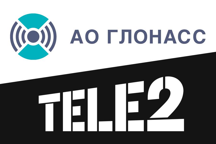 Tele2 запускает нового виртуального оператора для «ГЛОНАСС»