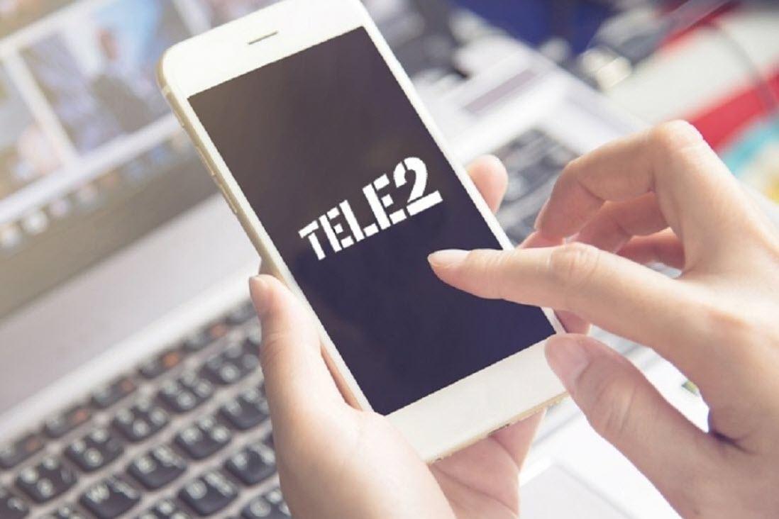 Tele2 отмечает активный рост аудитории собственного мобильного приложения