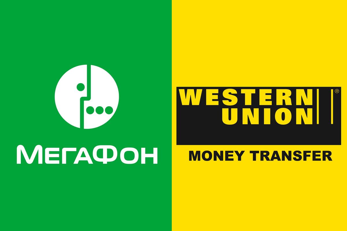 «МегаФон» запустил услугу денежных переводов Western Union в своих салонах