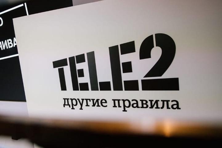 У Tele2 стал самый выгодный внутрисетевой роуминг