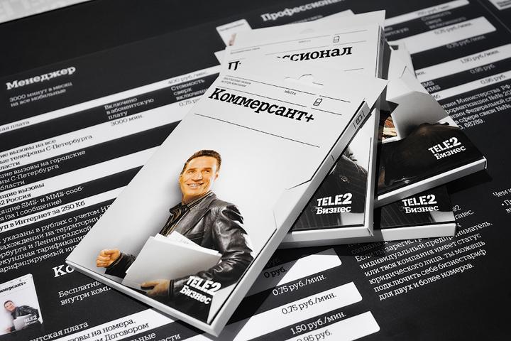 Tele2 предоставила доступ к скоростному интернету бизнес-абонентам в Новгородской области