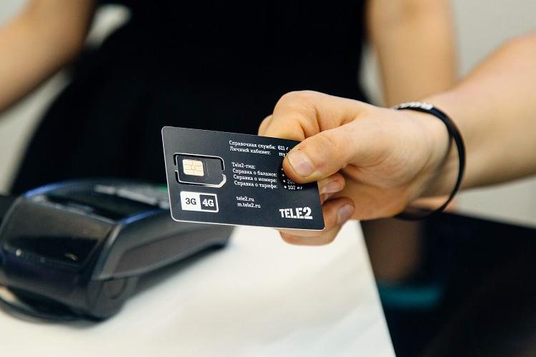 Tele2 запустил продажи SIM-карт на Яндекс.Маркете