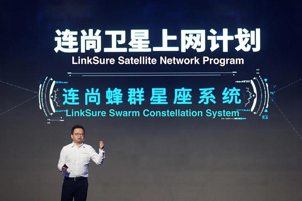 Китай предоставит бесплатный всемирный интернет к 2026 году