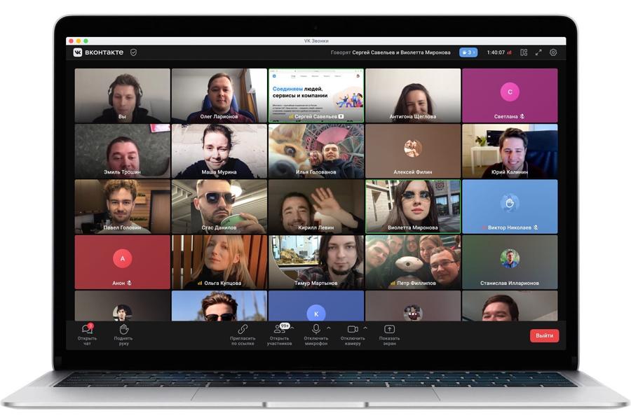 «ВКонтакте» запустит для десктопа бесплатное приложение для видеозвонков