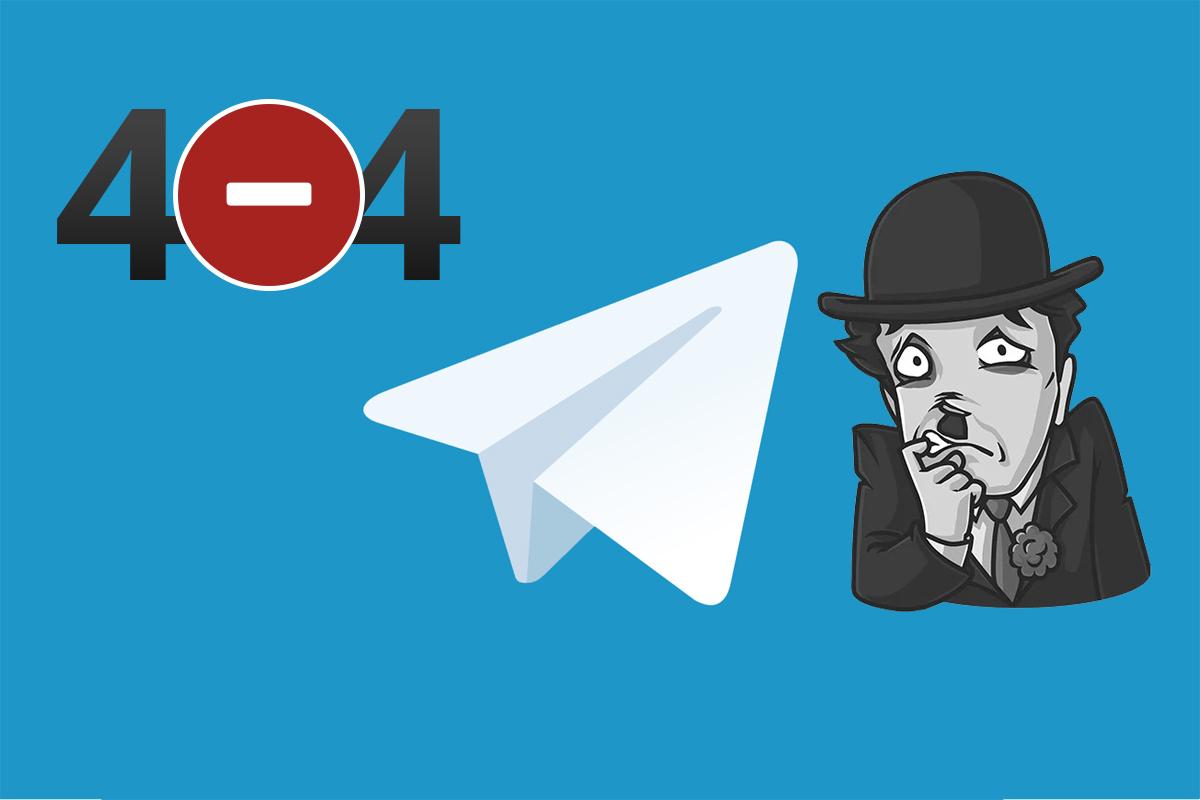 Весь день в воскресенье был не доступен Telegram. Роскомнадзор достиг цели?