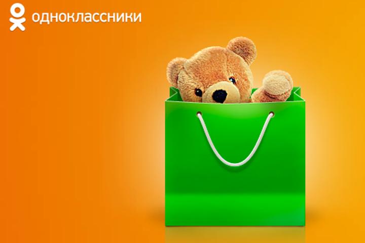 В «Одноклассниках» появились интернет-магазины
