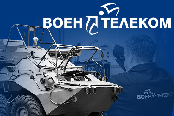 В России появится мобильный оператор для военных